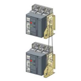 Khóa liên động cho bộ chuyển đổi nguồn 2 thiết bị